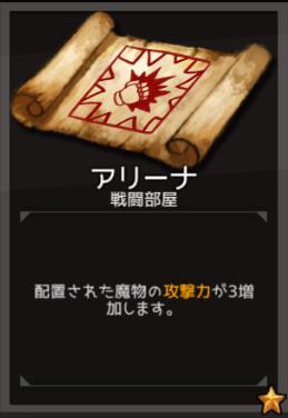 f:id:byousatsu-pn2:20180826154016p:plain