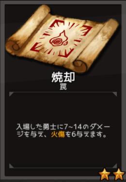 f:id:byousatsu-pn2:20180908233943p:plain