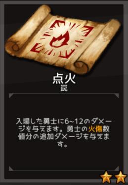 f:id:byousatsu-pn2:20180908234004p:plain