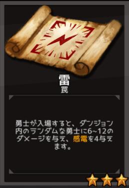 f:id:byousatsu-pn2:20180908234250p:plain