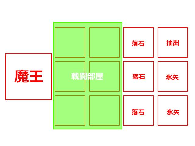 f:id:byousatsu-pn2:20180930113031p:plain