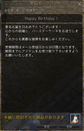 f:id:cuukoko:20180613223026p:plain