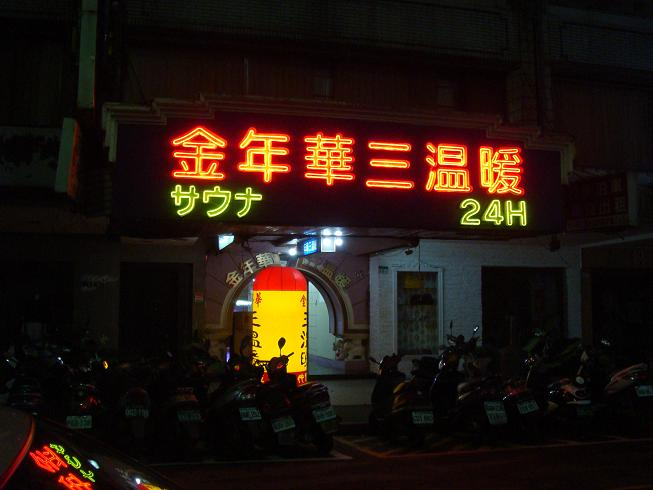 f:id:dai_daisuke:20160924191217j:plain