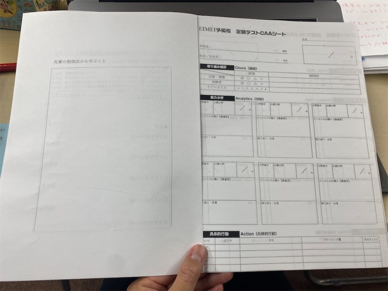 f:id:daiki_futagami:20210608171202j:image