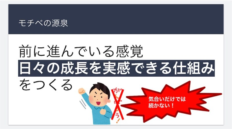 f:id:daiki_futagami:20210616130942j:image