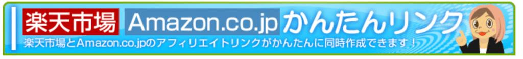 f:id:daimaru-side:20171231010844p:plain