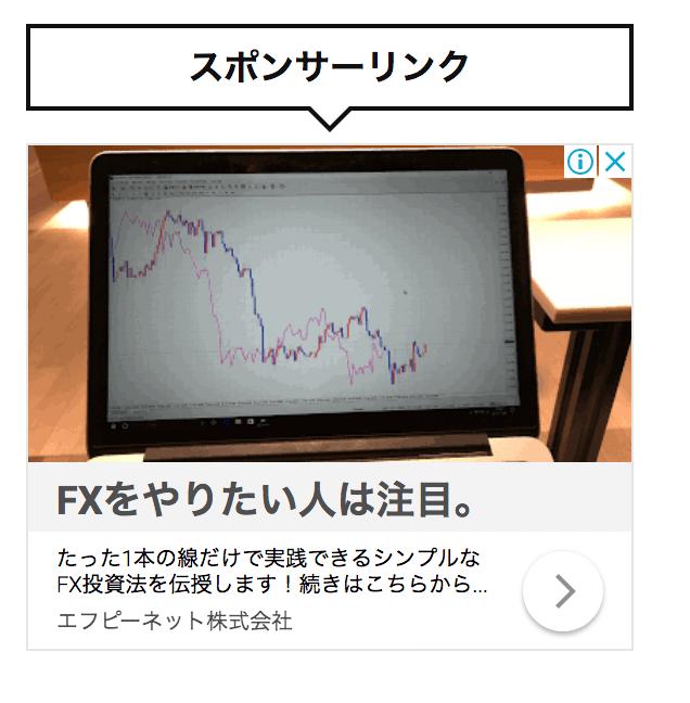 f:id:daimaru-side:20180104220708p:plain