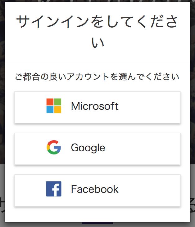 f:id:daimaru-side:20180618233543p:image:w300