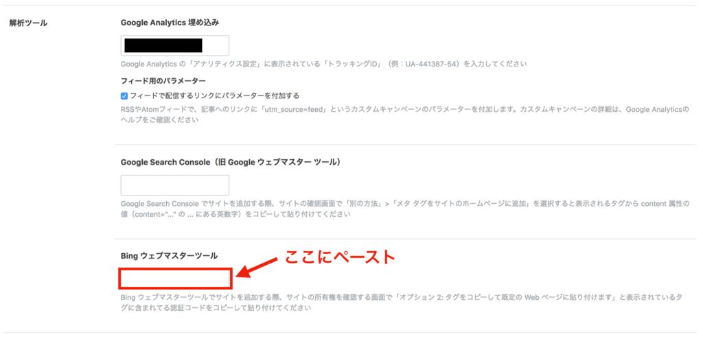 f:id:daimaru-side:20180619000416p:plain