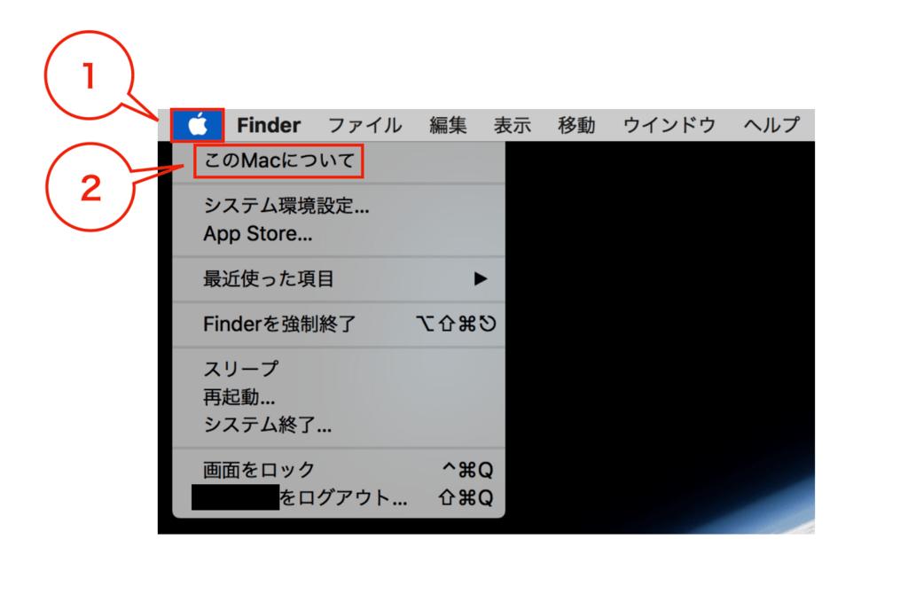 f:id:daimaru-side:20180719105417p:plain
