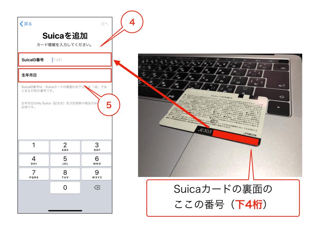 f:id:daimaru-side:20180725095753p:plain