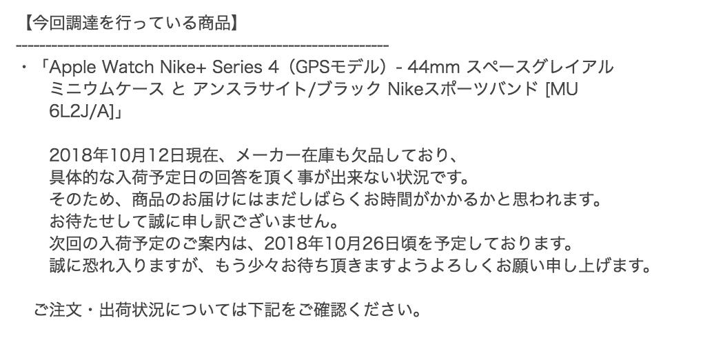 f:id:daimaru-side:20181026093826p:plain