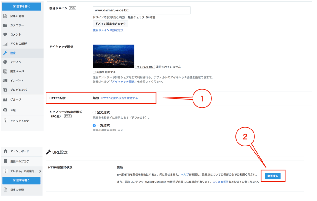 f:id:daimaru-side:20181223093926p:plain