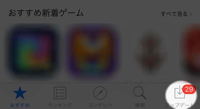 f:id:digimaga:20160804174730j:plain