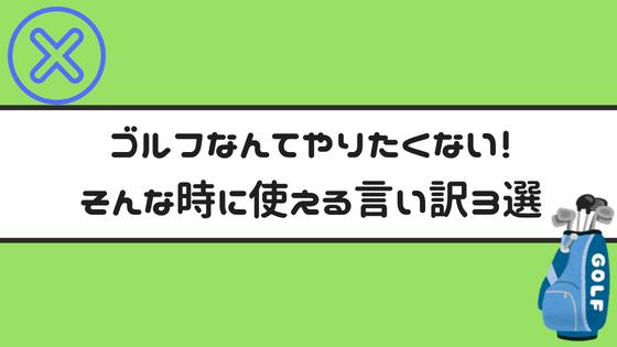 f:id:duo00731:20180526001041p:plain