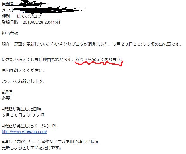 f:id:duo00731:20180529195003p:plain
