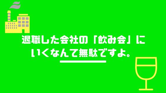 f:id:duo00731:20180529234900p:plain