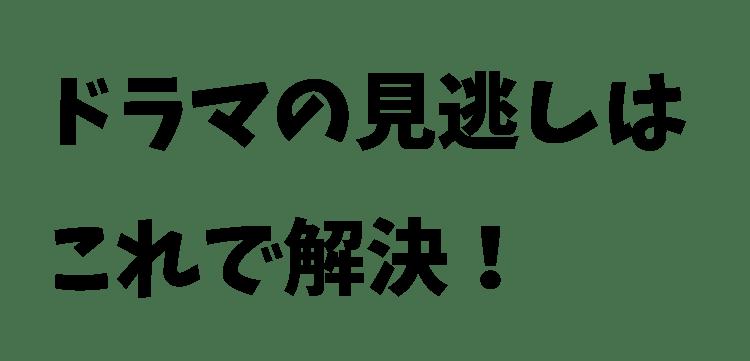 f:id:field_3:20180209181726p:plain