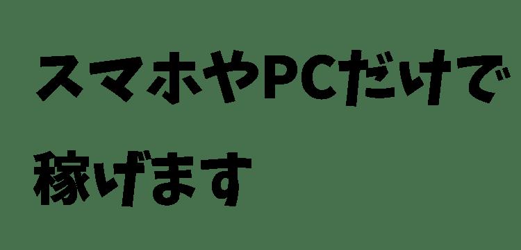 f:id:field_3:20180209183357p:plain