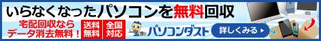 f:id:fourlives-fivelives-sixlives:20200125165615j:plain