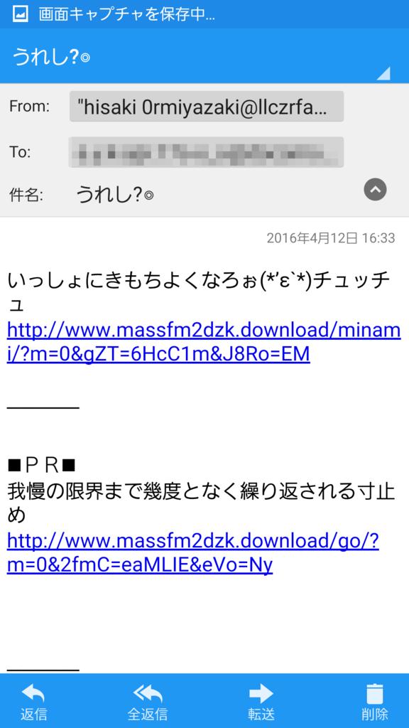 f:id:fphantom:20160416020227p:plain