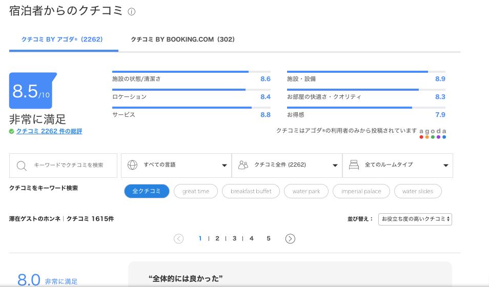 f:id:fuuujikko:20190303153751p:plain