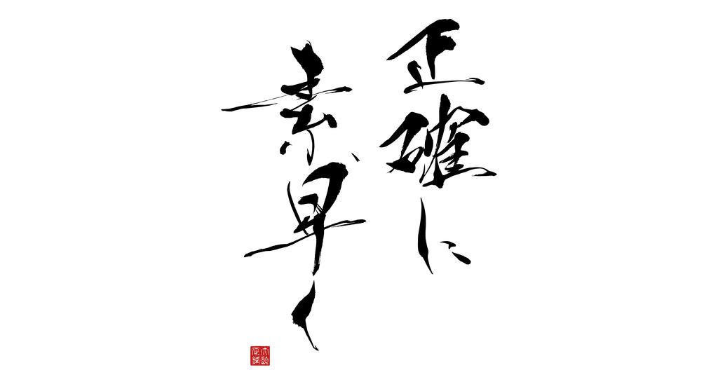 f:id:hakuaIwon:20181125154910j:plain