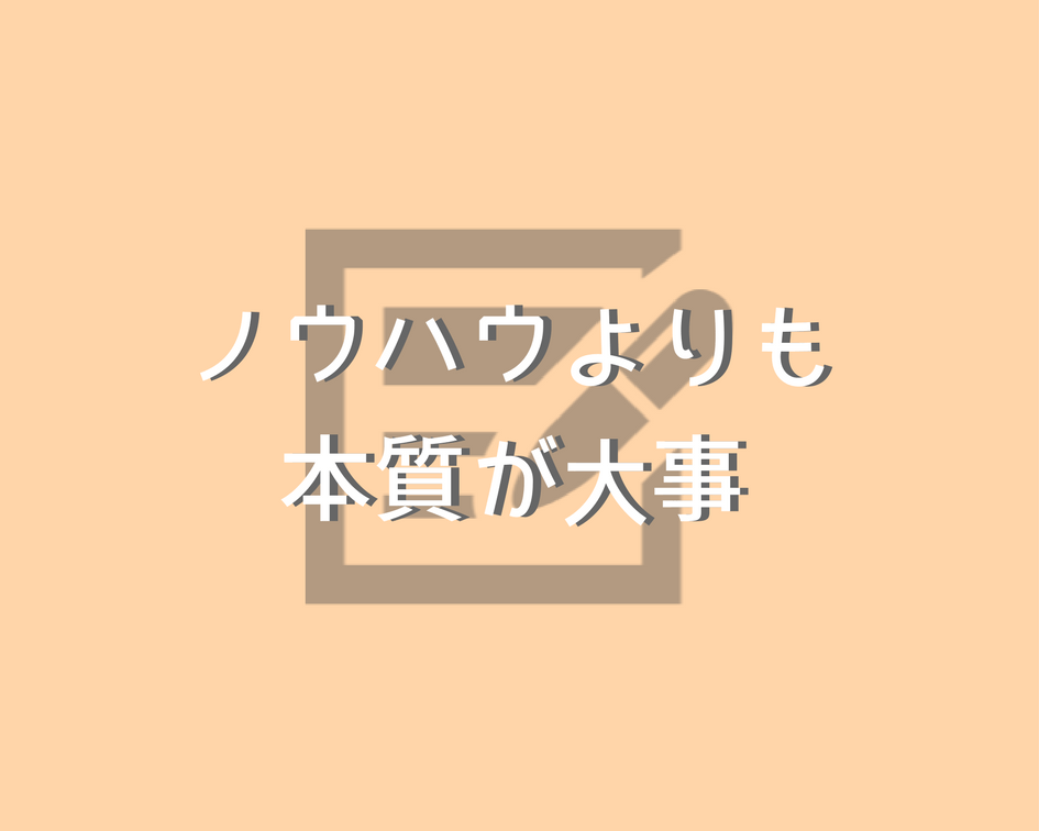 f:id:hanano_mani_0125:20171208000839p:plain