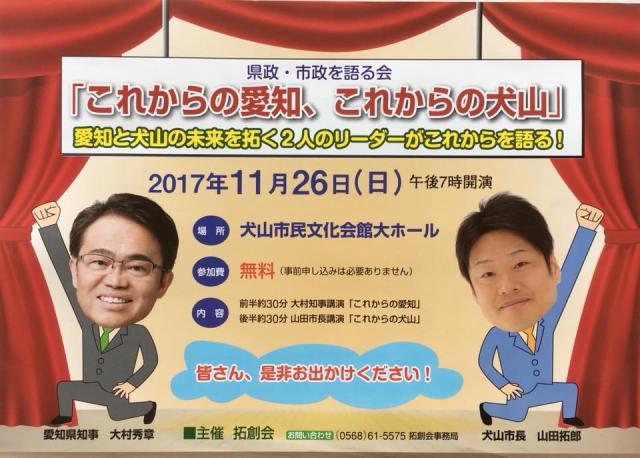 f:id:haro33takoshi:20171104205252j:plain