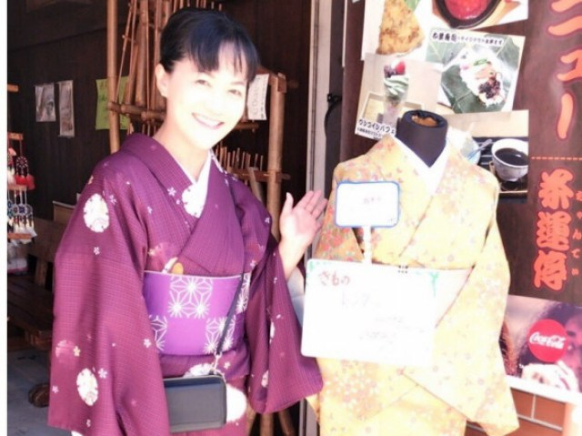 f:id:haro33takoshi:20171128185914j:plain