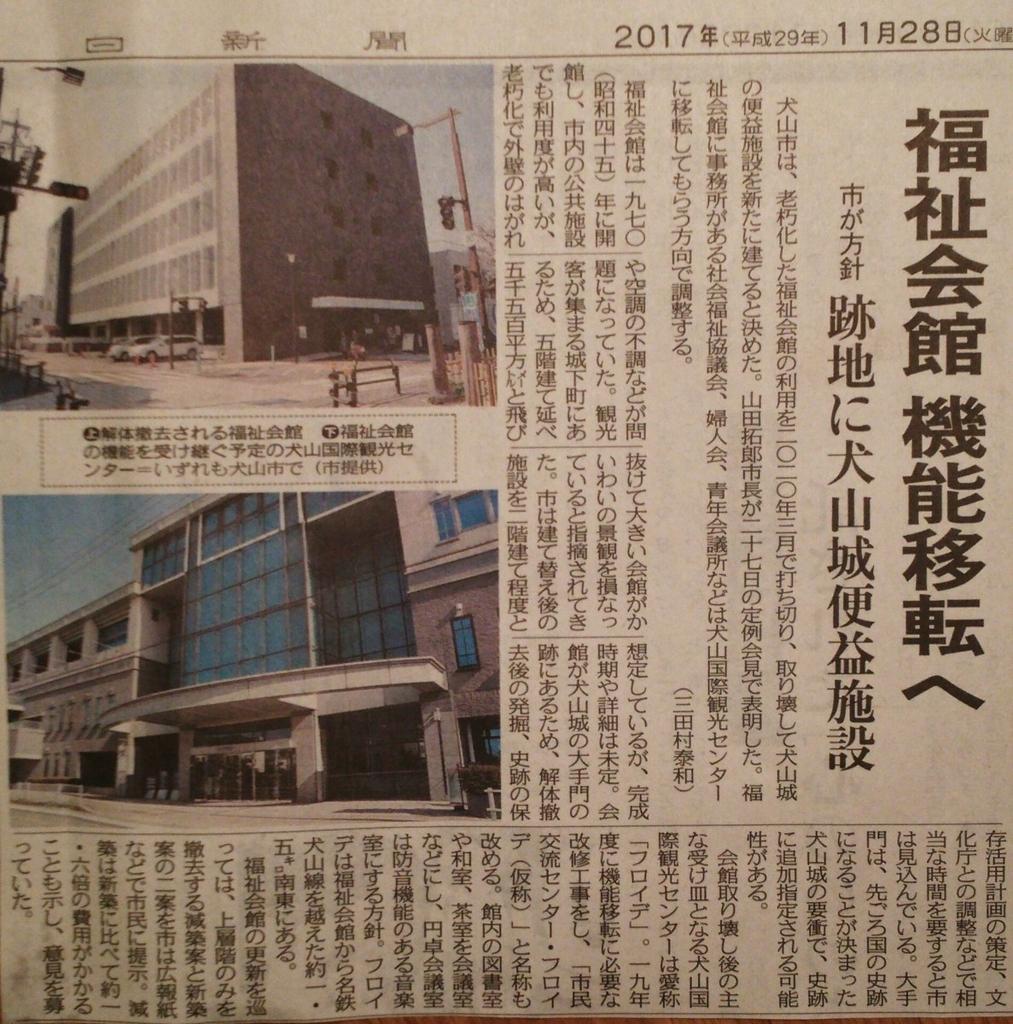 f:id:haro33takoshi:20171129151728j:plain
