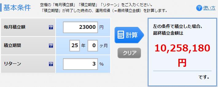 f:id:hirohiro00:20180521141941p:plain