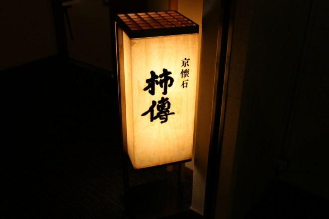 f:id:hoshino-yoko:20170506010223j:plain