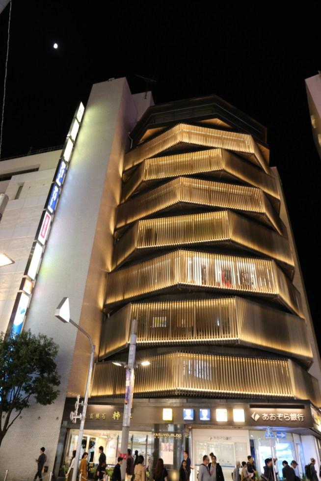 f:id:hoshino-yoko:20170506011709j:plain