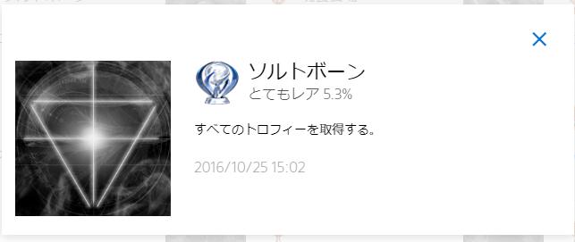 f:id:husahusadayo:20190804173215p:plain