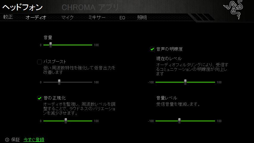f:id:husahusadayo:20190818231554p:plain