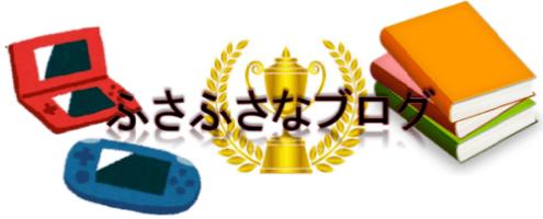f:id:husahusadayo:20190819010049p:plain