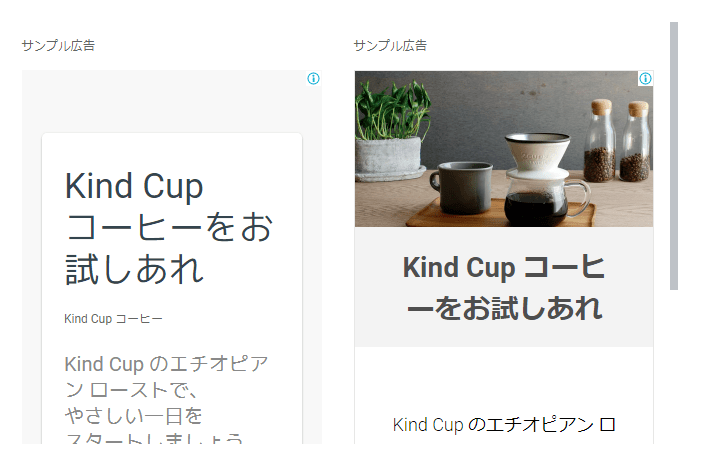 f:id:husahusadayo:20190824230418p:plain
