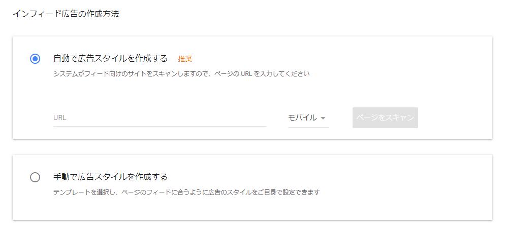 f:id:husahusadayo:20190824232225p:plain