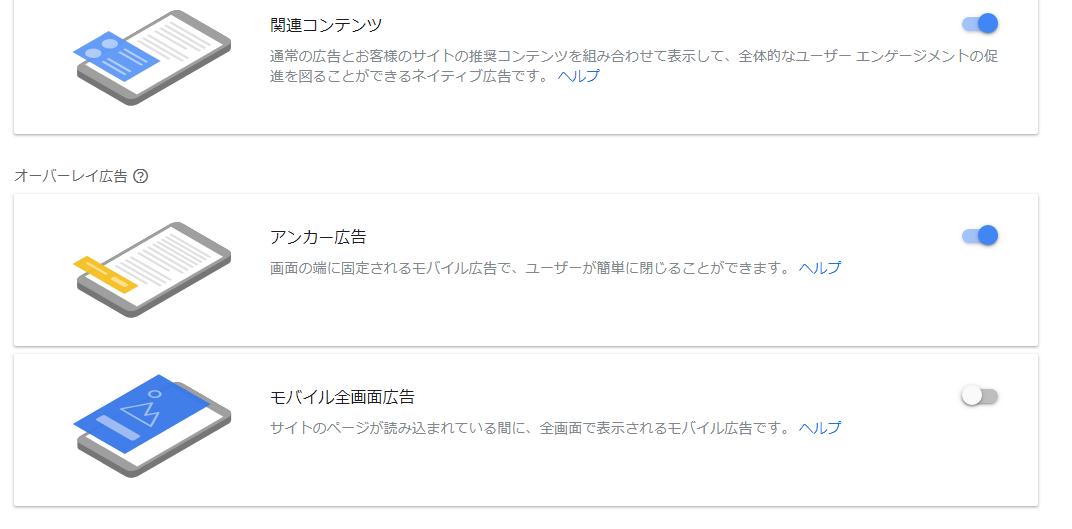 f:id:husahusadayo:20190825162823p:plain
