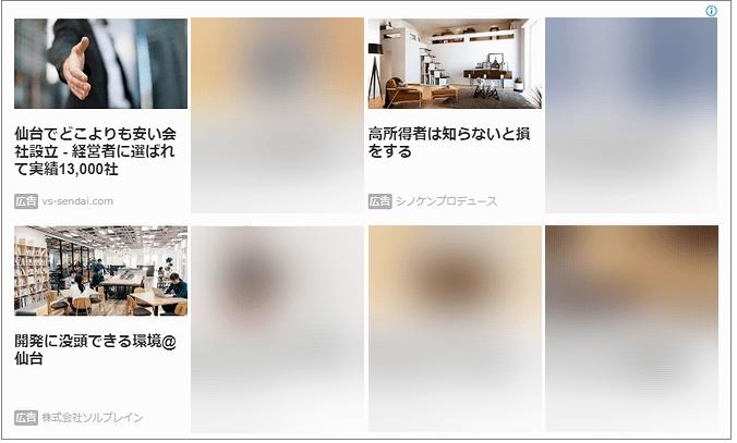f:id:husahusadayo:20190828225906p:plain