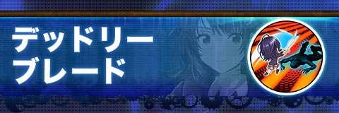 f:id:husahusadayo:20191007170402j:plain