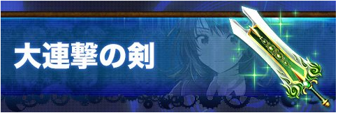 f:id:husahusadayo:20191018173538p:plain