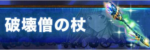 f:id:husahusadayo:20191018174423p:plain