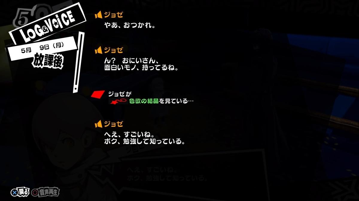 f:id:husahusadayo:20191115221659j:plain