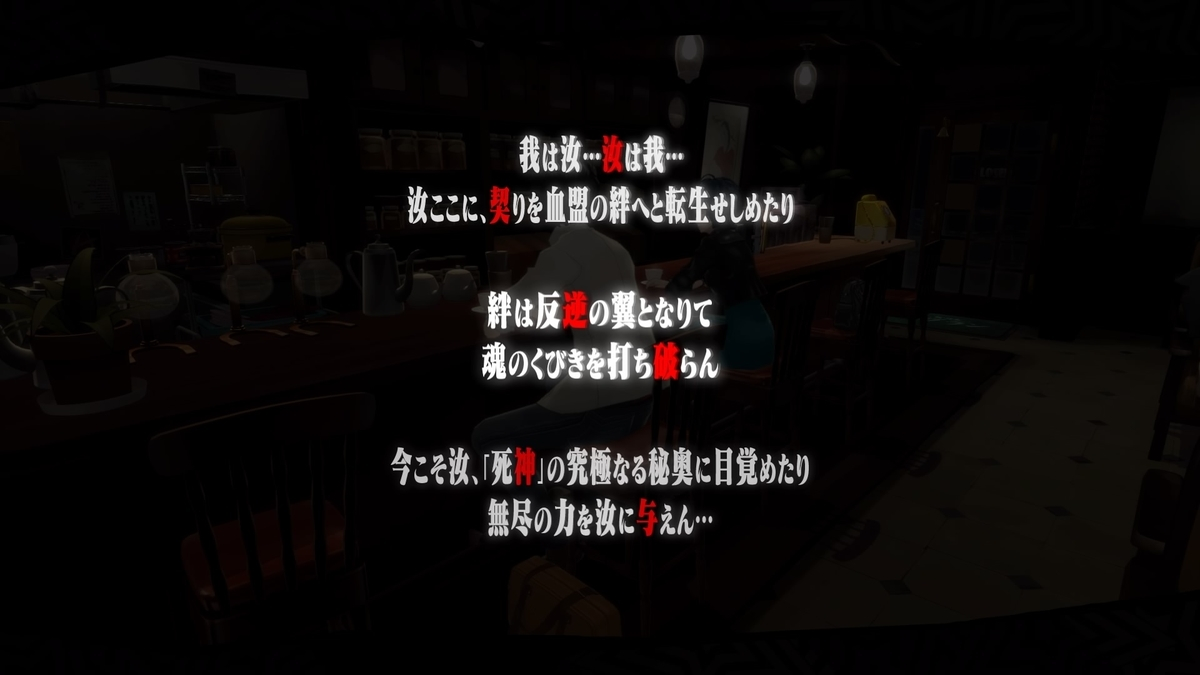 f:id:husahusadayo:20191126224114j:plain