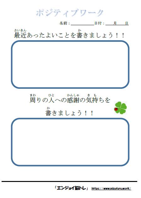 f:id:ichiroooojpjp:20190820102045p:plain