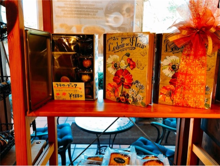 サンオノフレの本のパッケージ