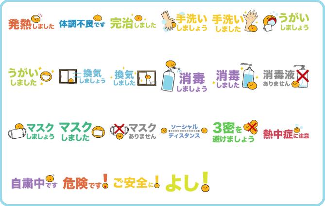 f:id:iwasaki-n_LisB:20200713124131p:plain