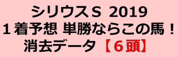 f:id:jikuuma:20190925101043p:plain